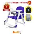 Apramo Flippa 摺疊式兒童餐椅-紫色