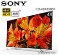 【佳麗寶】-留言享加碼折扣(SONY)BRAVIA 4K液晶智慧聯網電視日本製49型【KD-49X8500F】