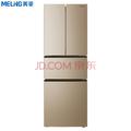 美菱(MELING)风冷无霜法式多门冰箱四门大冷冻室变频节能静音两门冰箱双门小冰箱 BCD-306WPCX 306升法式四门