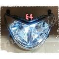 《Maio 機車材料精品》光陽 前燈殼組 大燈 G4專用 透明  [G4]