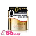 TSUBAKI思波綺 金耀瞬護髮膜180g 【RJ00184C】◆86小舖 ◆
