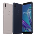 ASUS ZenFone Max Pro (ZB602KL) 3G/32G.6G/64G
