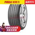 倍耐力轮胎 途虎品质 P ZERO PZ4 235/55R18 100V VOL