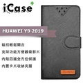 iCase+ HUAWEI Y9 2019 側翻皮套(黑)