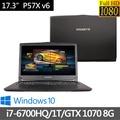 GIGABYTE 技嘉17.3吋電競筆電 i7-6700/16G/256+1TGTX1070-8G (P57X v6)