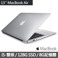 【Apple】MacBook Air 13.3吋 1.6/8G/128G Flash(MMGF2TA/A)