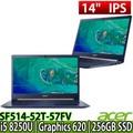 ACER SF514-52T-57FV 14吋鏡面FHD/i5-8250U/8G/256G SSD/Win10 超薄邊框極輕薄筆電加贈日系美型耳機麥克風/三合一清潔組/滑鼠墊/鍵盤膜/64G隨身碟