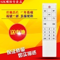 Brand New Changhong U49G LCD TV 4K Super Clear Intelligent Flat Screen TV 49-Inch with Numbers TV Remote Control