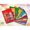 漢聲中國童話(全套精裝12冊)加贈一月份CD