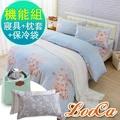 多款任選 LooCa天絲+透氣系列-四件式床包被套組-加大6尺