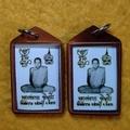 泰極致 真品佛牌保證 龍婆貴 2555 自身 法照後有廟印、袈裟