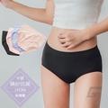 【GIAT】 碘紗抗菌萊卡無痕美臀褲(中腰款/4件組)