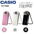 ◎相機專家◎ Casio 卡西歐 TR80 自拍神器 送原廠皮套 TR-80 群光公司貨