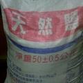 粗鹽 天然鹽 台鹽 孵豐年蝦 養魚淨化最佳品牌 非工業鹽非海鹽非精鹽非大陸鹽非碘鹽