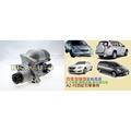 ◇加強改良型◇ 豐田 WISH 04-09 CAMRY 02-12 RAV4 2.0 2.4 啟動馬達