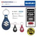 GP部品★ SUZUKI 鑰匙圈 2018年款 BURGMAN GSX-S1000F GSX-R150 GSX-S150