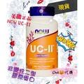 🎉🎉蝦皮最便宜🐱正品現貨❤UC-II 120粒❤Now Foods UC-II 專利海藻鈣非變性二型膠原蛋白