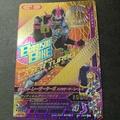 假面騎士大亂鬥 G6-020 LR 卡片 全新