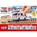 【蒲公英當天出貨】TOMICA 4D 06 Toyota 救護車