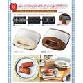 💖Bobu爸的瘋狂代購💖Vitantonio 鬆餅機 直寄台灣 各類烤盤歡迎洽詢