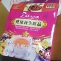 紅棗茶新鮮現貨 百茶文化園