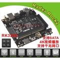 TW15348 / Radxa Rock2 RK3288 四核開發板raspberry pi bbblack banana pi