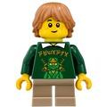 LEGO 70620 幻影忍者 忍者城堡 湯米