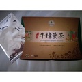 【獨家代理】 牛樟葉茶包 一盒20包