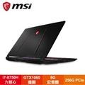 MSI GE75 8RE-053TW 電競筆電/i7-8750H/GTX1060 6G/8G/2TB+256G PCIe/17.3吋FHD 144Hz 3ms/W10/SS單鍵RGB電競鍵盤/含電競後背包及滑鼠