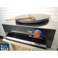 KIPO-電熱班戟爐 可麗餅機 可麗餅爐 攤煎餅 電動煎餅機 煎餅盤春捲潤餅機熱銷銅鑼燒 送把子-NFB005104A