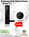 Samsung SHP-DS705 + Hafele EL9000 (Bundle 17) Digital Door Lock