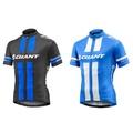捷安特GIANT RACE DAY UPF30+防曬排汗專業競賽型短袖車衣 黑藍/水藍2色可選