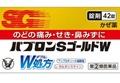 大正藥物 pabron S 金 W-42 片感冒藥 pabron 痛咳嗽減充血劑 SCB -Household Supplies-