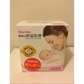 Ding baby 拋棄式防溢乳墊 (36入/盒)