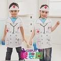 《變裝趣》兒童角色扮演造型服_醫生扮相服