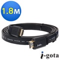 i-gota 超薄型HDMI 1.4b版數位影音線 1.8公尺