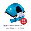全新㊣貨 衝浪品牌 ROXY 輕旅帳篷 花旗 旅行 露營 現貨 可面交