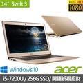 Acer 14吋筆電 媽祖機  i5-7200U/8G/256SSD(SF314-51-52NA)