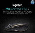 Logitech MX Anywhere 2 Wireless Mobile Mouse Long Range Wireless Mouse Logitech MX Anywhere 2s New