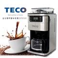 【東元TECO】全自動研磨咖啡機 XYFYF101