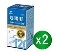 ▼港香蘭 起陽籽膠囊 2盒組  (500mg×120粒) 韭菜籽 蛇床子 五味子 精胺酸 精氨酸 鋅