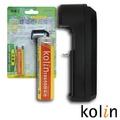 歌林 Kolin 鋰電池+充電座 LED-W33