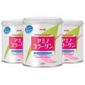Meiji Amino Collagen 5000 mg. 200 g. (3 กระปุก)