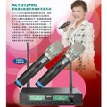 【MIPRO】ACT-312 PRO UHF 無線麥克風/MU-80音頭/ACT-32H管身