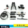 【地平線】快速出貨 SHIMANO Dura ace R9150 Di2 2*11速 電子變速-標準版本 小全套