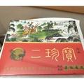 現貨免運費 龜鹿二仙膠二珍寶 純正濃縮湯塊 600g 台灣製造 32塊龜鹿二仙膠