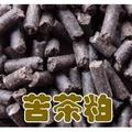 【全館790免運】福壽苦茶粕(粒)10公斤原裝包