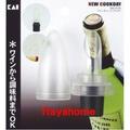 《富樂雅居》日本 貝印KAI 酒瓶蓋 倒酒塞頭附蓋