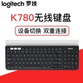 Logitech (Logitech) K400plus Wireless Touch Multimedia Keyboard Home small Android smart TV special Touch K780 (white) official standard