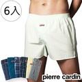 pierre cardin 皮爾卡登】多色平織開襟平口褲-PC119-(6件組)